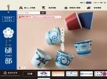 http://www.town.tobe.ehime.jp/