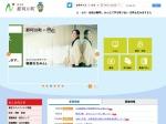 http://www.town.tochigi-nakagawa.lg.jp/