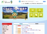 Screenshot of www.town.tochigi-nakagawa.lg.jp