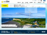 http://www.town.tomamae.lg.jp/