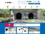 http://www.town.toyoura.hokkaido.jp/