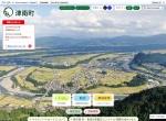 Screenshot of www.town.tsunan.niigata.jp