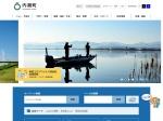 http://www.town.uchinada.lg.jp/webapps/www/index.jsp
