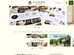 http://www.town.ujitawara.kyoto.jp/