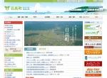 Screenshot of www.town.wakayama-hidaka.lg.jp