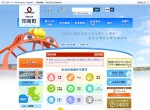 Screenshot of www.town.wakayama-inami.lg.jp