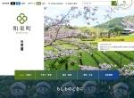 Screenshot of www.town.wazuka.kyoto.jp