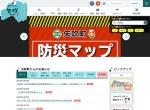 Screenshot of www.town.yabuki.fukushima.jp