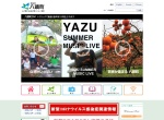 Screenshot of www.town.yazu.tottori.jp