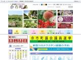 http://www.town.yoichi.hokkaido.jp/