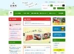 Screenshot of www.town.yoshioka.gunma.jp