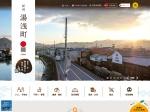 http://www.town.yuasa.wakayama.jp/