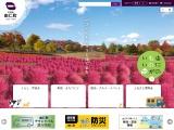 http://www.town.yuni.lg.jp/
