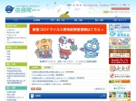 http://www.town.yura.wakayama.jp/