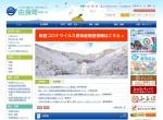 Screenshot of www.town.yura.wakayama.jp
