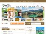 http://www.town.zao.miyagi.jp/