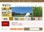 Screenshot of www.town.zao.miyagi.jp