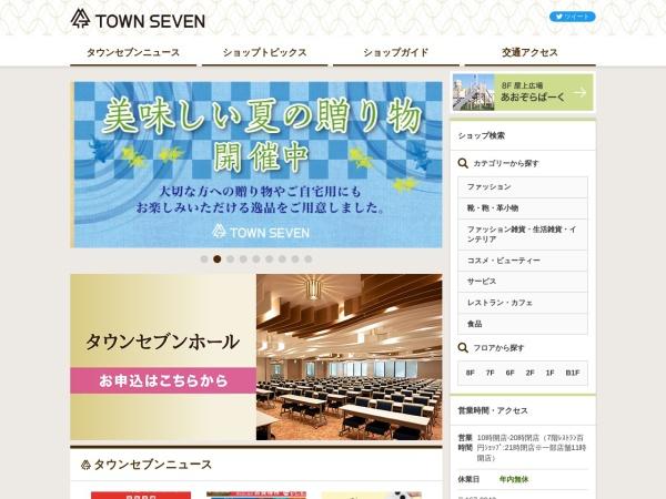 Screenshot of www.town7.net