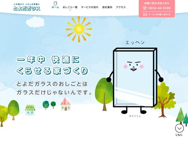 Screenshot of www.toyodagarasu.com