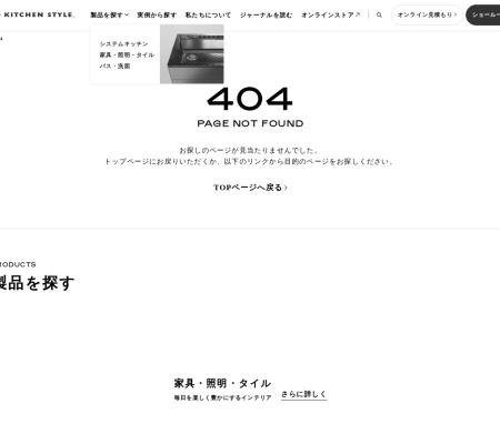 Screenshot of www.toyokitchen.co.jp
