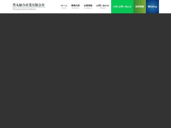 Screenshot of www.toyomaru.co.jp