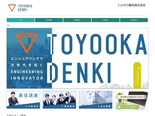 Screenshot of www.toyooka-denki.co.jp