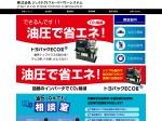 Screenshot of www.toyooki.jp