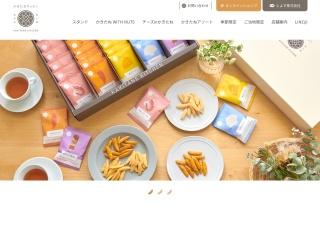 http://www.toyosu.co.jp/kakitanekitchen/