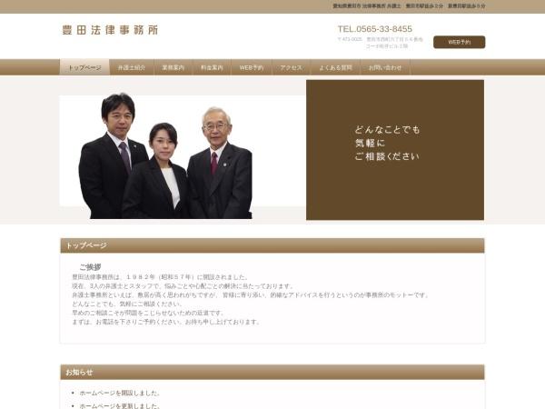 http://www.toyota-law.com/
