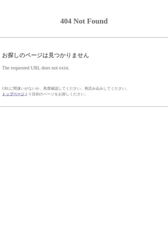 Screenshot of www.tptc.co.jp