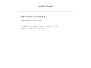 http://www.tptc.co.jp/park/event/detail/727
