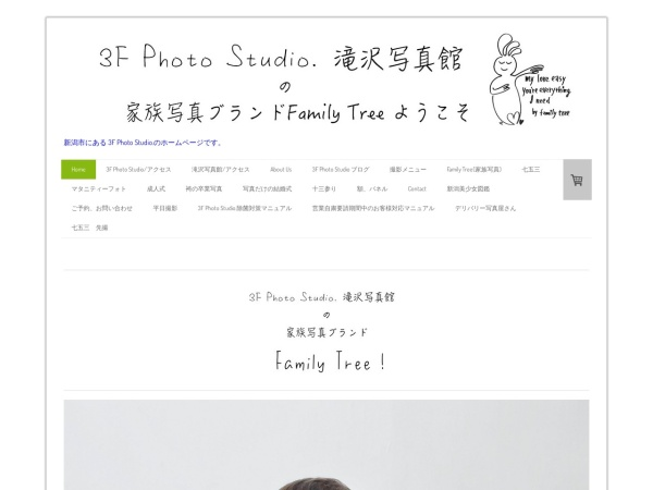 Screenshot of www.tpw230.jp