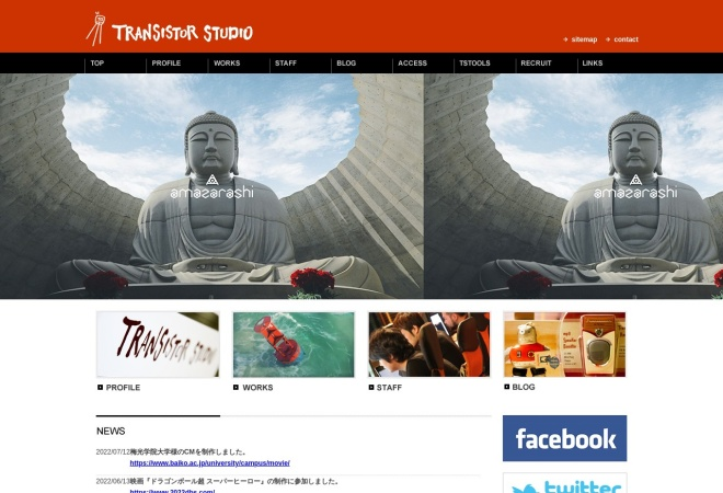 Screenshot of www.transistorstudio.co.jp