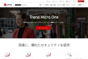 http://www.trendmicro.co.jp/jp/index.html