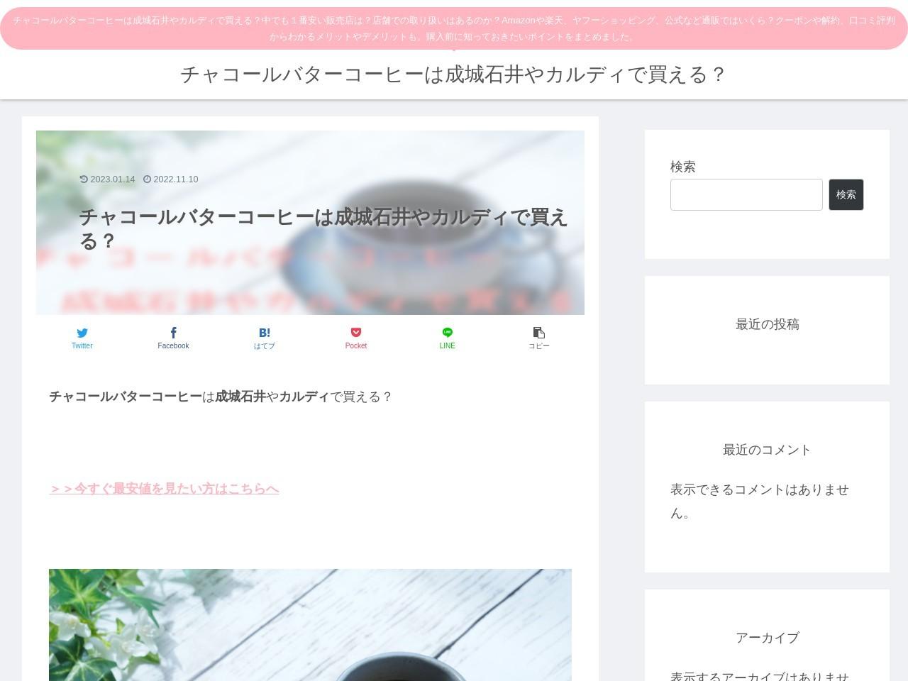 triangle-coffee.net -&nbspこのウェブサイトは販売用です! -&nbsp自家焙煎珈琲店 東京都東大和市 最高級珈琲 西武線沿線 珈琲 焙煎 自家 リソースおよび情報