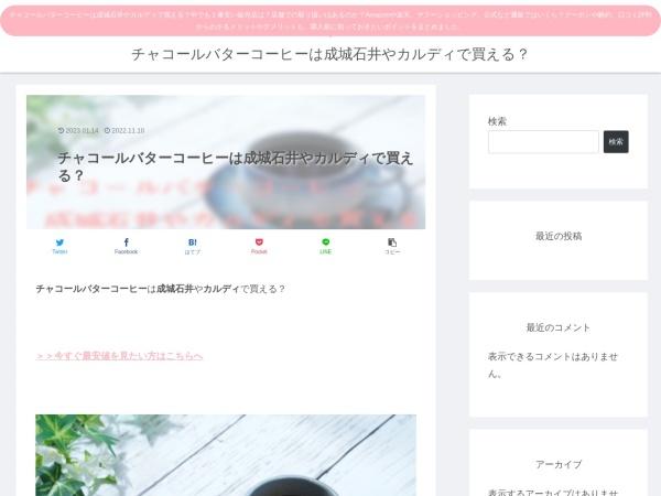 http://www.triangle-coffee.net