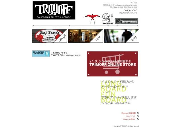 http://www.trimoff.jp