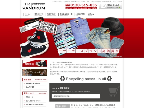 Screenshot of www.trivandrumshop.com