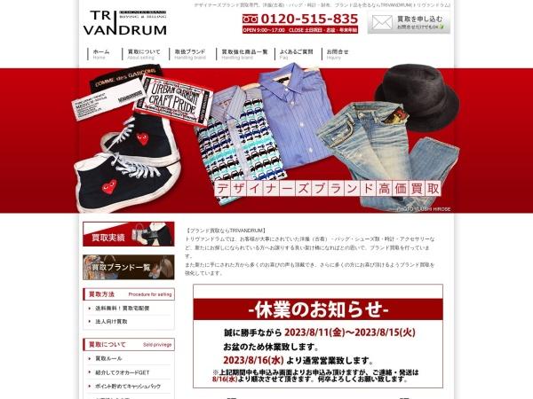 Screenshot of www.trivandrumshop.com