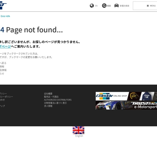 Screenshot of www.trust-power.com
