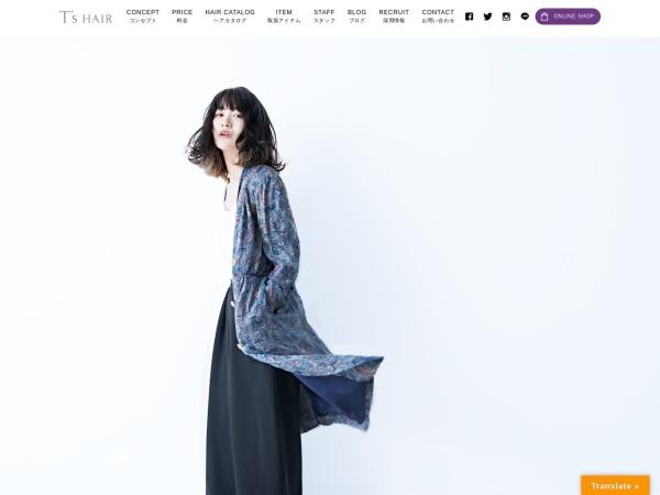Screenshot of www.ts-int.co.jp