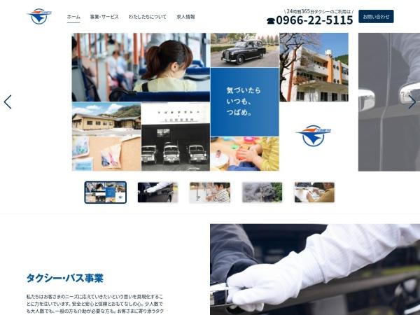 Screenshot of www.tsubame-taxi.co.jp