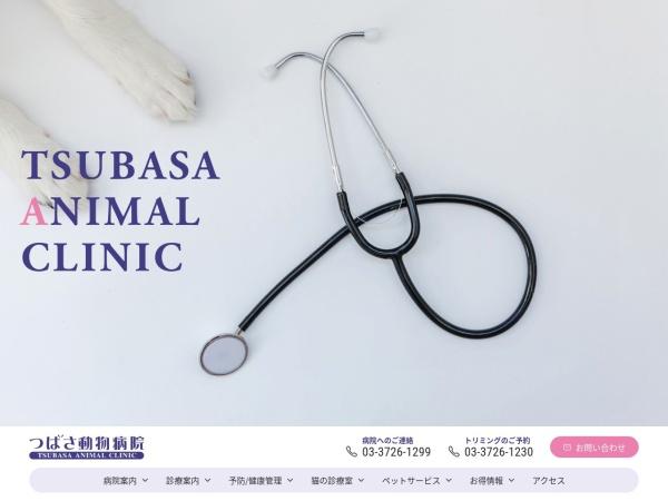 Screenshot of www.tsubasa-ac.com