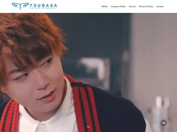 http://www.tsubasa-ent.co.jp/