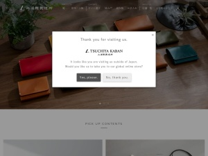 http://www.tsuchiya-kaban.jp/onlineshop/