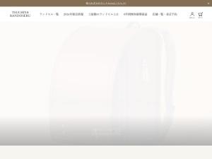 http://www.tsuchiya-randoseru.jp/