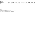 Screenshot of www.tsugaike.gr.jp
