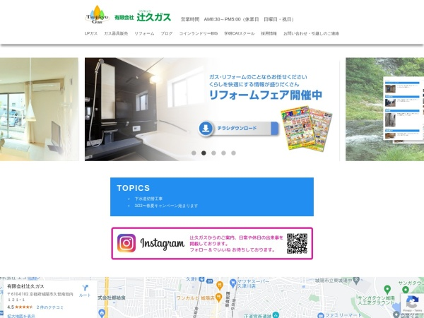 Screenshot of www.tsujikyu.jp
