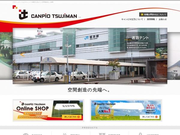 Screenshot of www.tsujiman.co.jp