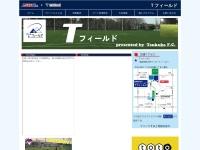 http://www.tsukuba-fc.com/t_field/index.html